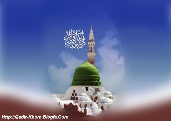 http://qadir-khom.persiangig.com/image/motefareghe/%D9%85%D8%AD%D9%85%D8%AF3.jpg