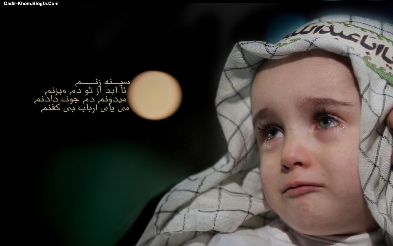 hazrat-<b>ali asghar</b> (8).jpg ... - hazrat-ali%20asghar%20(8)